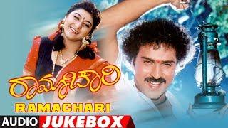 Ramachari Full Audio Album Jukebox   Ramachari Kannada Movie   Ravichandran, Malashri