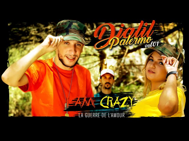 Djalil Palermo - I Am Crazy Official Video 2020  جليل باليرمو