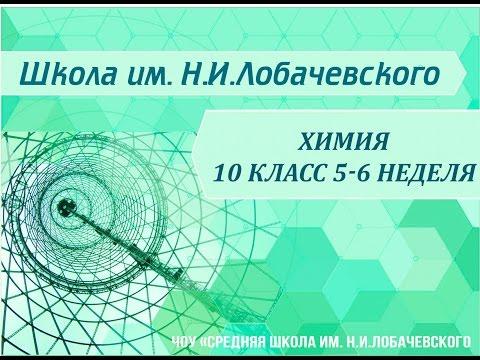 Этимологический словарь школьника - Успенский Лев - Почему