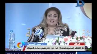 ندوة جمعية دريم لاند عن استقبال شهر