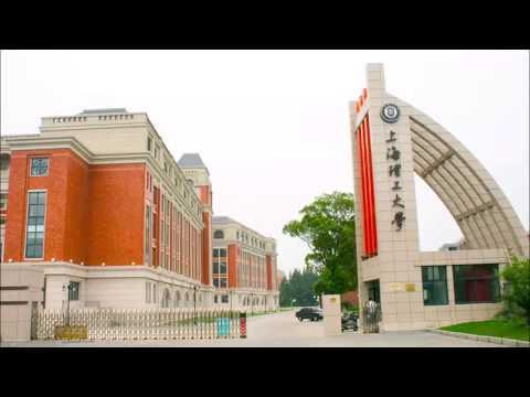 Шанхайский университет науки и технологии (University Of Shanghai For Sience And Technology, 上海理工大学)
