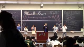 2014年10月12日に行われた青山学院大学相模原祭での学祭ライブの模様で...