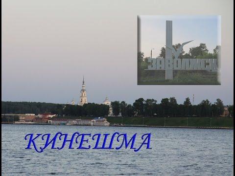 сайт знакомств Заволжск