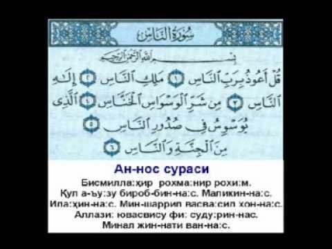 Лафасий - Ургатувчи 39 (Часть тридцать девятая)