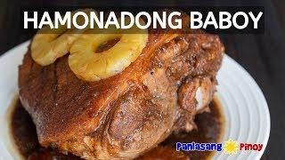 Hamonadong Baboy - Panlasang Pinoy