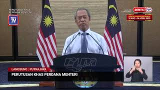 PM thanks Malaysia's 'big family of all races'