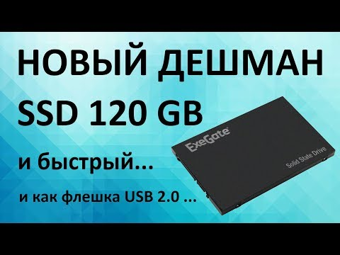SSD диск EXEGATE Next Pro 120 Гб SATA III TLC 3D NAND (EX276536RUS) Oem
