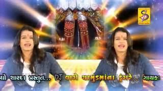 Rajal Barot 2016 Nonstop Gujarati Live Garba Superhit Album - 3