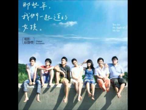 《那些年》Na Xie Nian 3