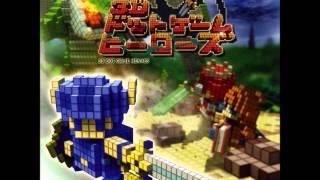 Full 3D Dot Game Heroes OST