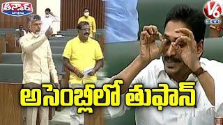 AP CM Jagan Serious On Chandrababu Naidu In AP Assembly | V6 Teenmaar News