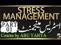 STRESS MANAGEMENT Course Part 1 - ABU YAHYA - INZAAR