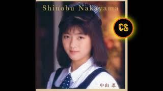 Idol Miracle Series Nakayama Shinobu Release: 1990.12.21.