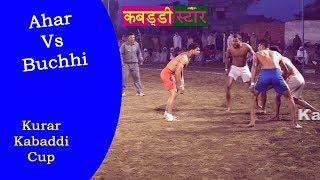 Ahar Vs Buchhi   सिरे की टक्कर   ऐसा मैच नहीं देखा होगा कभी   Kurar Panipat Kabaddi Cup   Live