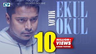 Ekul Okul | Milon | Mon Pajore 2 | Official Music Video | Bangla Hits Music Video