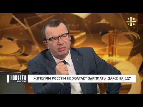 Игорь Богданов о
