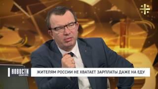 Игорь Богданов о бедности и нищете в России