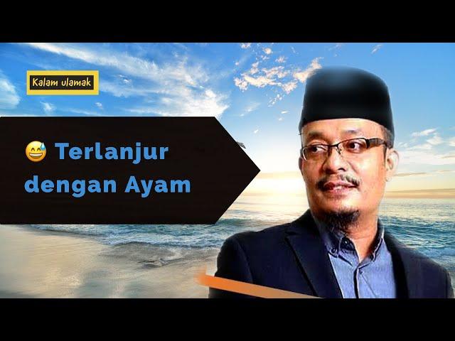 Terlanjur dengan Ayam 😅| Ustaz Dato Kazim Elias -Abu Khadijah Studio