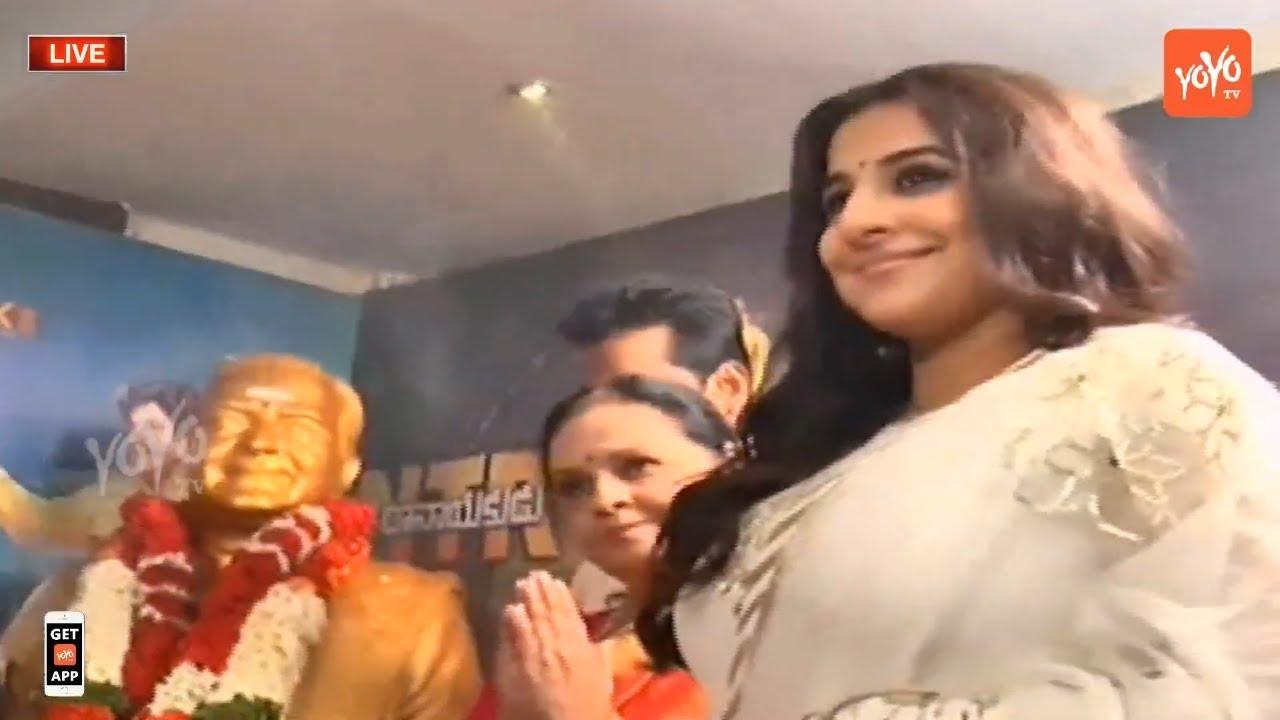 Nandamuri Balakrishna Vidya Balan Performs Special Pooja for NTR Statue |  #NTR | YOYO TV Channel