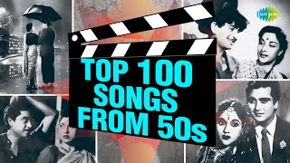 Top 100 Songs From 50's | 50's के हिट गाने | HD Songs | One Stop Jukebox