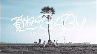 リリカルスクール、新体制第一弾シングルが7/18(火)発売! タイトルは、...