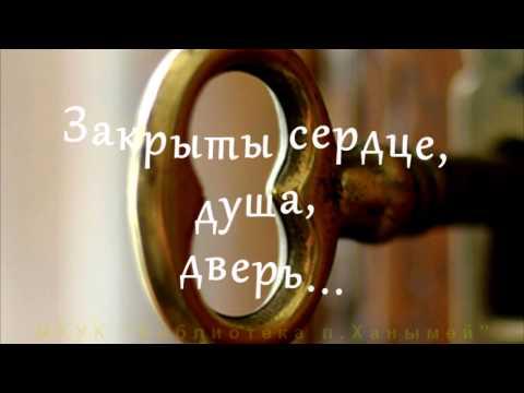 Время моей жизни Сесилия Ахерн