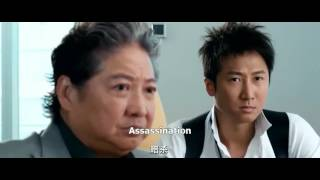 new-action-movies-2016---best-kung-fu-movie-2016