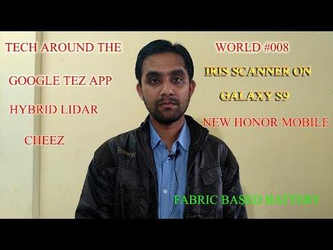 TECH AROUND THE WORLD #008 -GOOGLE TEZ APP,HYBRID LIDAR,FABRIC BASED BATTERY