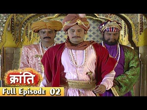 1857 Kranti  Episode 2  Indian Historical Drama
