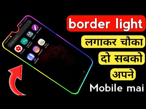 How To get Screen Border Light In Any Android Phone - Myhiton