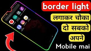 Gambar cover border light | How to download border light app | border light kaise lagaye