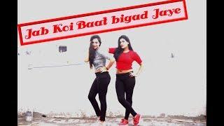 JAB KOI BAAT| Easy Dance Choreography | Shirley Setia,Atif Aslam
