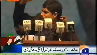 Abrar ul Haq Great poem speech Imran Khan Jalsa Karachi