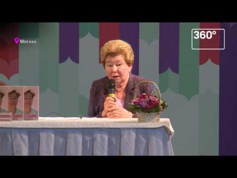Козни Наины - Руслан и Людмилаиз YouTube · Длительность: 7 мин8 с