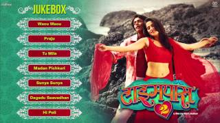 Timepass2 (TP2) | Jukebox (Full songs)
