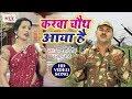 Manshi Singh का सबसे हिट करवा चौथ स्पेशल गीत | करवा चौथ आया है | Bhojpuri Karwa Chauth Geet 2019