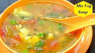 Super tasty and Healthy Mix Vegetable Soup | मिक्स वेज सूप | Soup recipe #cookingwithanita