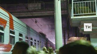 Пожар в поезде Саратов – Адлер
