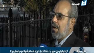 مراسل الإخبارية من لوزان: هناك مبادرة من الأمم المتحدة لوقف إطلاق النار في حلب وإيصال المساعدات