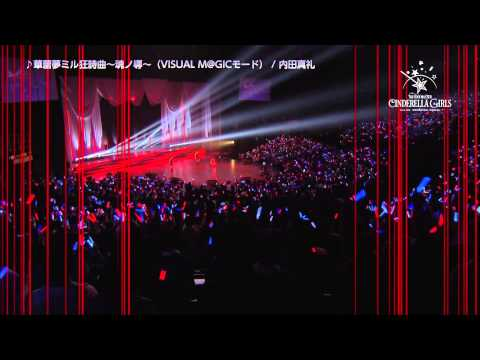 Website▷https://columbia.jp/idolmaster/ Playlist▷https://www.youtube.com/playlist?list=PL83A2998CF3BBC86D □2014年11月26日(水)発売予定 THE ...