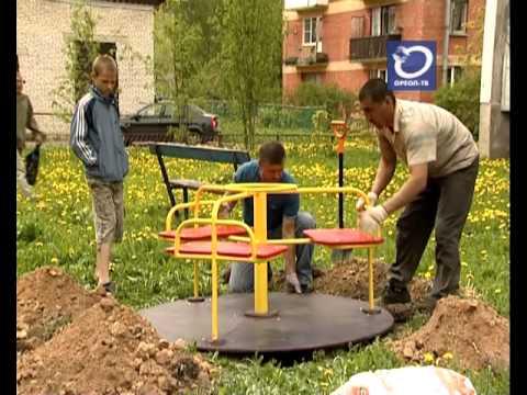 детская площадка в никольском
