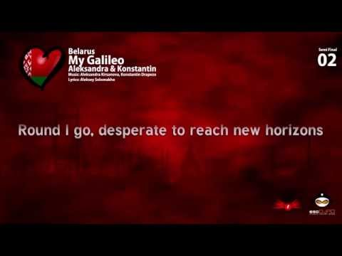 Aleksandra & Konstantin- My Galileo (Belarus) Eurovision Song Contest 2004