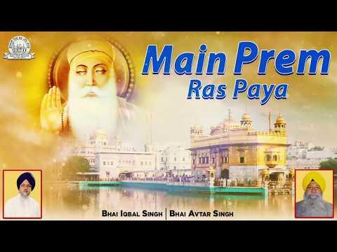 Main Prem Ras Paya | Bhai Iqbal Singh, Bhai Avtar Singh | Shabad Gurbani Kirtan