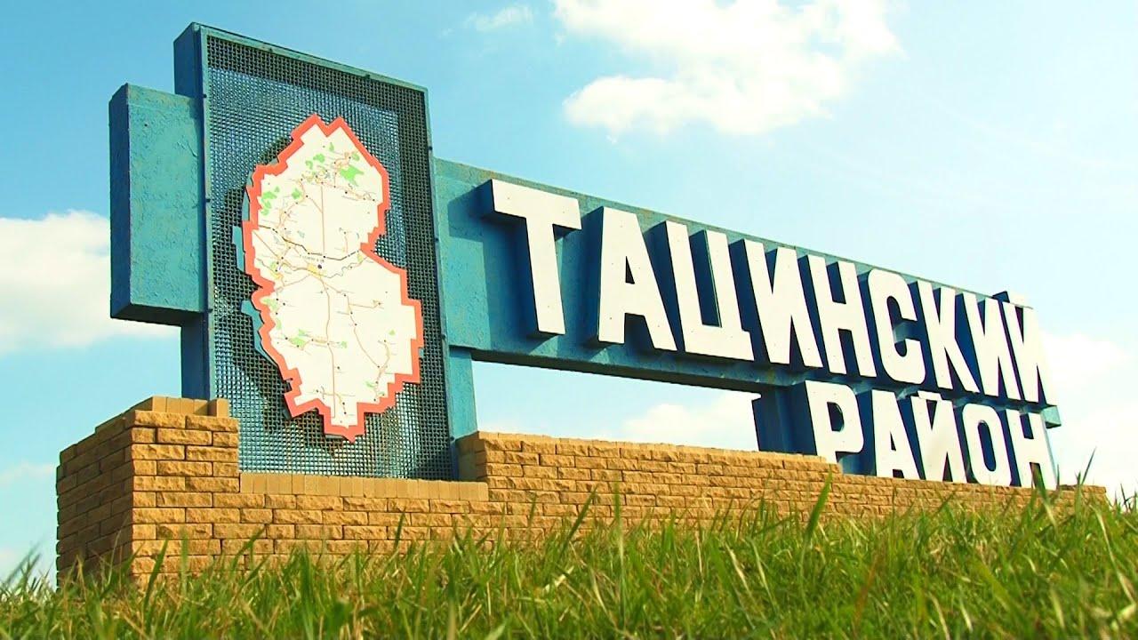 Тацинский элеватор адрес транспортер т4 в череповце