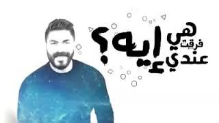 راح لحاله (خالد سليم)حالات واتس اب