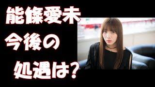 チャンネル登録はこちら↓ http://urx3.nu/JrJd 【関連動画】 乃木坂46 ...