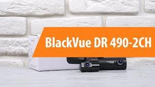 видео Видеорегистратор BlackVue DR490-2CH