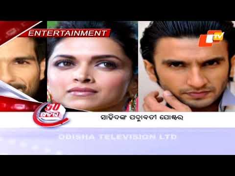 25 Min 50 Khabar 25 Sept 2017   Breaking news in Odia - OTV