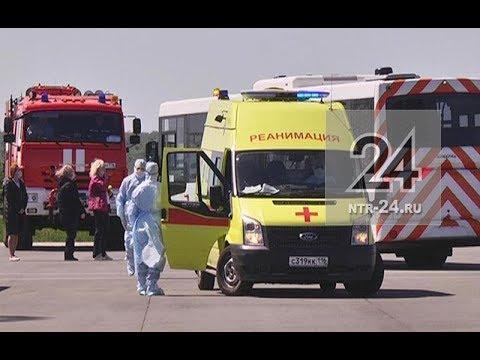 В Нижнекамском «Бегишево» экстренно сел самолет с чумным пассажиром