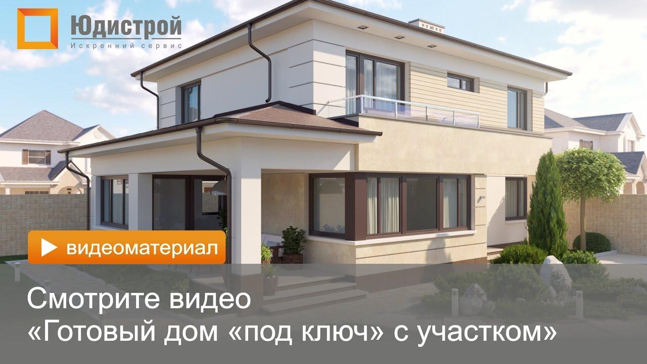 Посуточно дом на берегу моря в Одессе/Совиньон - первая линия моря .